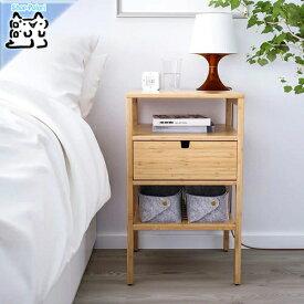 【IKEA Original】NORDKISA -ノールドシーサ- ベッドサイドテーブル 竹 40x40 cm