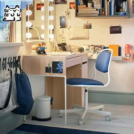 【IKEA Original】MICKE -ミッケ- デスク ホワイトステインオーク調 105x50 cm