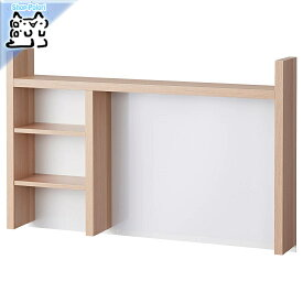 【IKEA Original】MICKE -ミッケ- ikea デスク ワークデスク 追加ユニット 高 ホワイトステインオーク調 105x65 cm