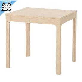 【IKEA Original】ikea テーブル EKEDALEN 伸長式テーブル バーチ 80/120x70 cm 2〜4人用