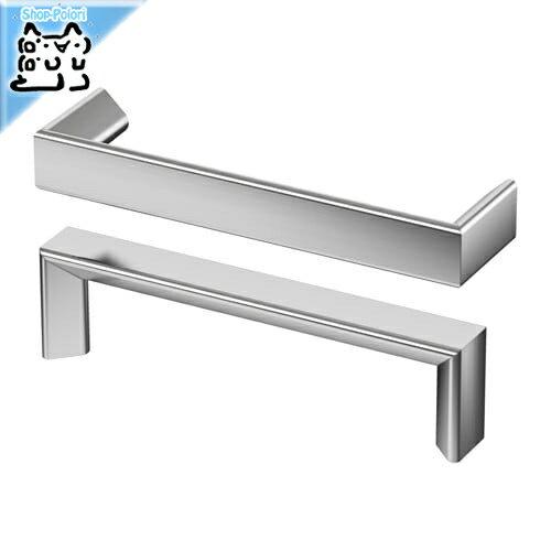 【IKEA Original】TYDA 取っ手 ステンレススチール 138 mm 2 ピース