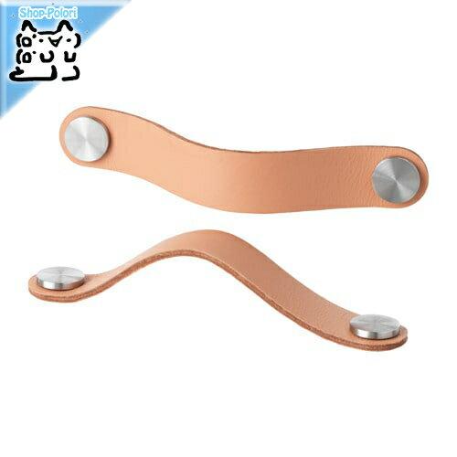 【IKEA Original】OSTERNAS 革の取っ手 なめし革 153 mm 2 ピース