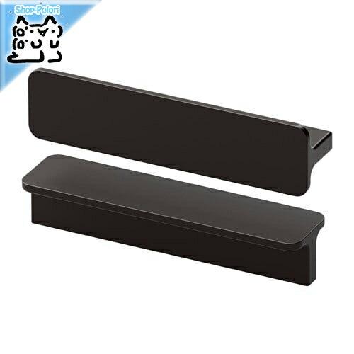 【IKEA Original】HACKAS ノブ 取っ手 チャコール 100 mm 2 ピース