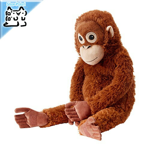 【IKEA Original】DJUNGELSKOG ぬいぐるみ ソフトトイ オランウータン 66 cm