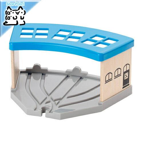 【IKEA Original】LILLABO 機関車の車庫 プラスチック