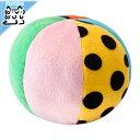 【IKEA Original】KLAPPA ソフトトイ おもちゃ ボール マルチカラー 12 cm