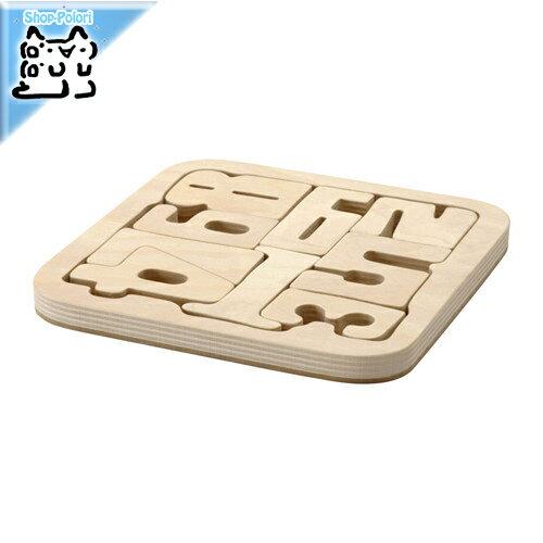 【IKEA Original】PYSSLA パズル ナンバーズ 合板