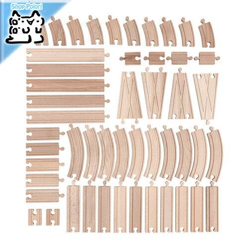 【IKEA Original】LILLABO レール50点セット 無垢材