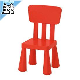 【IKEA Original】MAMMUT 子供用チェア 室内/屋外用 レッド 39x36 cm
