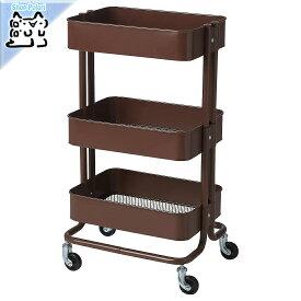 【IKEA Original】RASKOG -ロースコグ- ワゴン ダークブラウン 35x45x78 cm