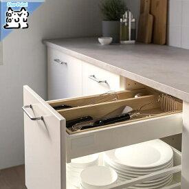 【IKEA Original】UPPDATERA -ウップダテラ- キッチンツール用トレイ ライトバンブー 10x50 cm