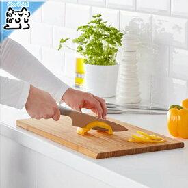 【IKEA Original】IKEA 365+ 包丁 ナイフ3本セット