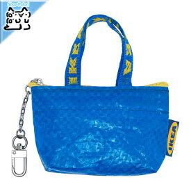 【IKEA Original】KNOLIG バッグ S ブルー 22x17x30 cm