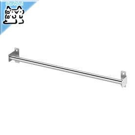 【IKEA Original】KUNGSFORS レール ステンレススチール 40 cm