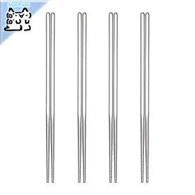 【IKEA Original】SNABBLAGAT 箸 4膳 ステンレススチール 4膳