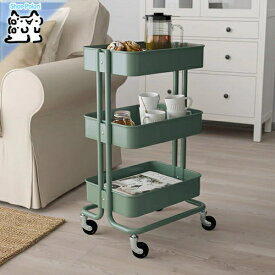 【IKEA Original】RASKOG -ロースコグ- キッチンワゴン バスワゴン グレーグリーン 35x45x78 cm