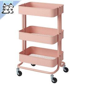 【IKEA Original】RASKOG -ロースコグ- ワゴン ピンクレッド 35x45x78 cm