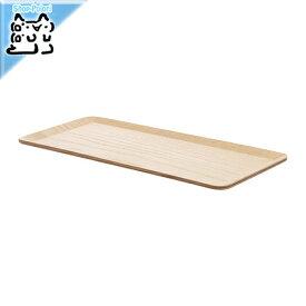 【IKEA Original】ORDNAD -オードナド- レイ アッシュ材突き板 12x25 cm