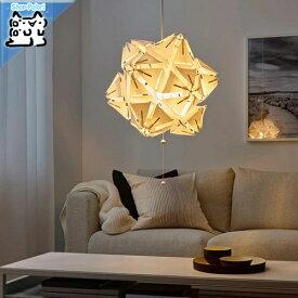 【IKEA Original】RAMSELE -ラムセレ-ペンダントランプ 幾何学模様 ホワイト 43 cm
