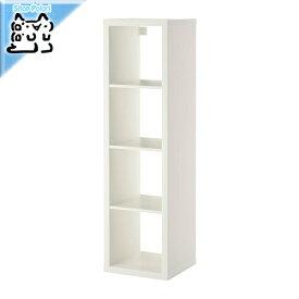 【IKEA Original】ikea キャビネット KALLAX シェルフユニット ホワイト 42x147 cm