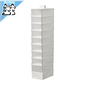 【IKEA Original】SKUBB ハンガーラック収納 9段 ホワイト 22x34x120 cm