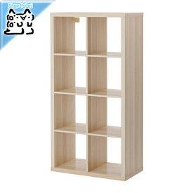 【IKEA Original】KALLAX -カラックス- シェルフユニット ホワイトステインオーク調 77x147 cm