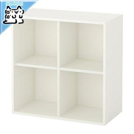 【IKEA Original】EKET 書棚 本棚 ウォールキャビネット 4コンパートメント ホワイト 70x35x70 cm