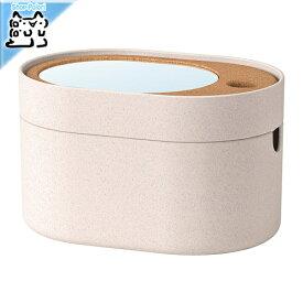 【IKEA Original】SAXBORGA -サクスボルガ- 収納ボックス ミラーのふた付き プラスチック コルク 24x17 cm