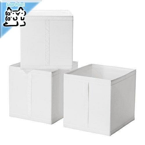 【IKEA Original】ikea ボックス SKUBB-スクッブ- ボックス 3ピースセット ホワイト 31×34×33 cm
