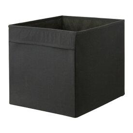【IKEA Original】DRONA -ドローナ- 収納ボックス ブラック 33x38x33 cm