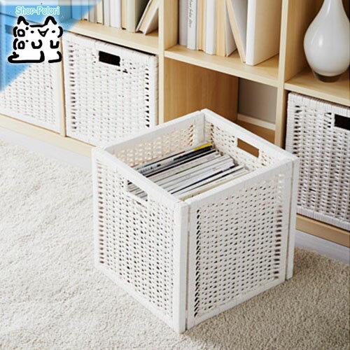 【IKEA Original】BRANAS 藤手編み バスケット ホワイト 32x34x32 cm