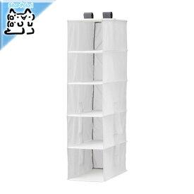 【IKEA Original】RASSLA -ラッスラ- 収納 5段 ホワイト 25x40x98 cm