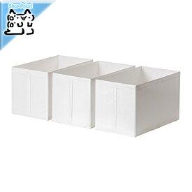 【IKEA Original】SKUBB -スクッブ- ボックス 3ピースセット ホワイト 31×55×33 cm