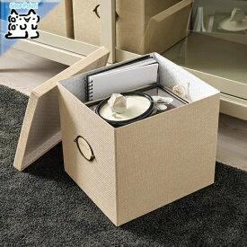 【IKEA Original】KVARNVIK -クヴァルンヴィーク- 収納ボックス ふた付き ベージュ 32x35x32 cm