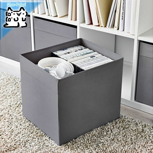 【IKEA Original】DRONA 収納ボックス ダークグレー 33x38x33 cm ボックス