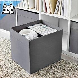 【IKEA Original】DRONA -ドローナ- 収納ボックス ダークグレー 33x38x33 cm ボックス
