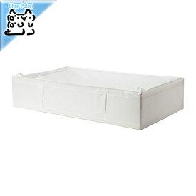 【IKEA Original】SKUBB -スクッブ- 衣類収納ケース ホワイト 93×55×19 cm