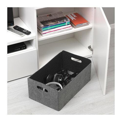 【IKEA Original】ikea おもちゃ 収納 BESTA フェルト地 ボックス グレー 32 x 51cm
