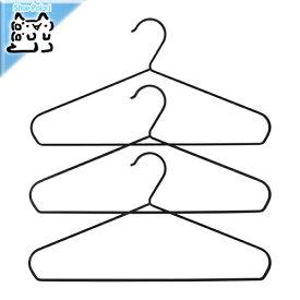 【IKEA Original】STRYKIS 洋服 ハンガー ブラック 3 ピース