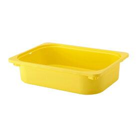 【IKEA Original】TROFAST-トロファスト- 収納ボックス イエロー Sサイズ 42x30x10 cm
