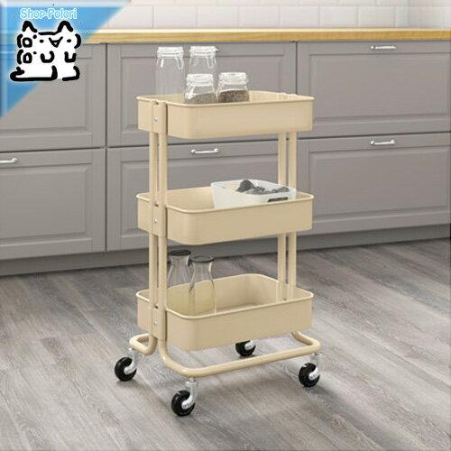 【IKEA Original】ikea シェルフ RASKOG-ロスコーグ- キッチンワゴン バスワゴン ベージュ 35x45x78 cm