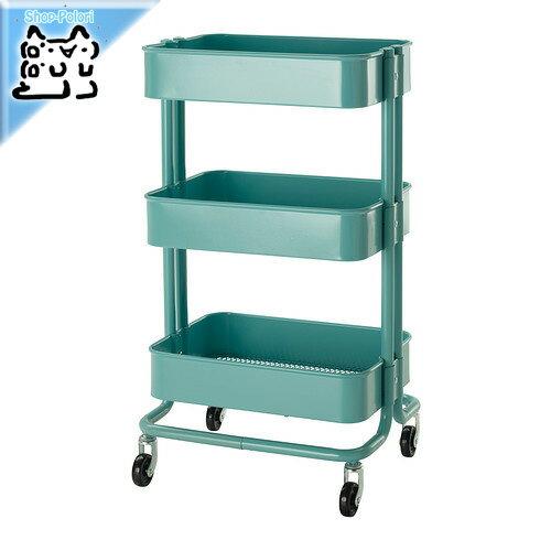 【IKEA Original】ikea ワゴン シェルフ RASKOG-ロスコーグ- キッチンワゴン バスワゴン ターコイズ 35x45x78 cm