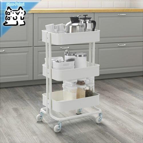 【IKEA Original】ikea ワゴン シェルフ RASKOG-ロスコーグ- キッチンワゴン バスワゴン ホワイト 35x45x78 cm