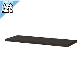 【IKEA Original】BERGSHULT 棚板 ブラウンブラック 棚 80x30 cm