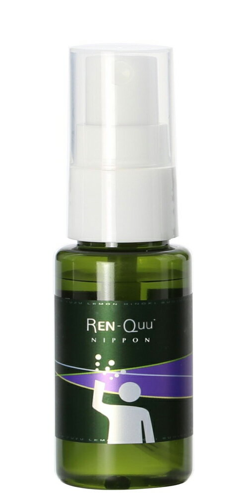 【REN-Quu(レンクー)】 気分転換アロマミスト 月桃の香り 森を感じながら優しい気分になりたい時に