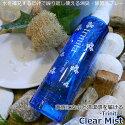 【Trinita】ClearMist除菌・消臭スプレー150mL銀イオンとチタンの相乗効果で細菌を除菌!