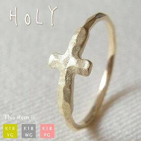 ピンキーリング 18k 18金 リング 指輪 [HOLY] 華奢 シンプル クロス 十字架 k18 ゴールド 小指 レディース ピンキー 女性用 プレゼント 誕生日 アクセサリー マイナス 小さい 細 ring -2号 -1号 0号 1号 2号 3号 4号 5号 6号 7号