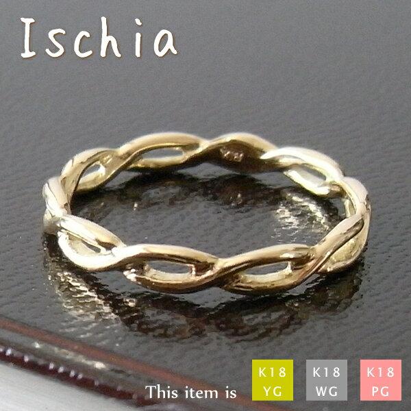 ピンキーリング 18k 18金 リング 指輪 レディース [Ischia] 華奢 シンプル k18 ゴールド 小指 ピンキー アクセサリー 女性用 誕生日 プレゼント マイナス 小さい サイズ 細 ring -2号 -1号 0号 1号 2号 3号 4号 5号 6号 7号