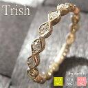 ピンキーリング 18k 18金 ダイヤモンド リング 指輪 [Trish] 華奢 シンプル ダイヤ k18 ゴールド 小指 レディース ピンキー 女性用 プレゼント マイナス 小さい サイズ 細 ri