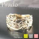 リング 指輪 レディース 18金 k18 ゴールド [Prado]